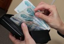 кошелек деньги