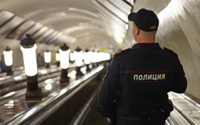 метро полиция