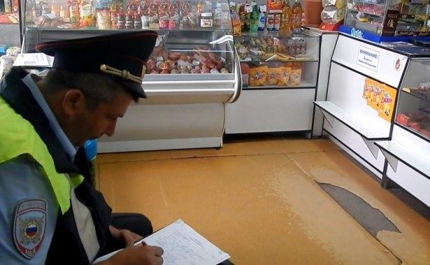 магазин полиция