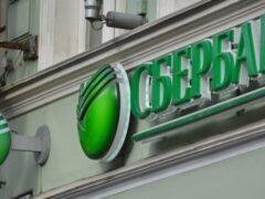 Петербуржец попытался ограбить банк при помощи записки