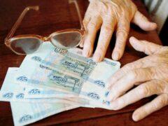 В Гулькевичском районе женщина 12 лет получала две пенсии