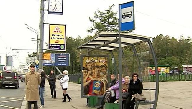 Гражданин Бора зарезал прохожего наавтобусной остановке