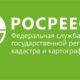 Алексей Коробов может возглавить Росреестр