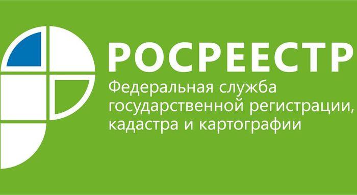 Должность руководителя Росреестра прочат Алексею Коробову