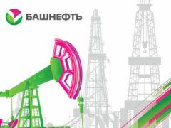 «Башнефть» может быть замешана в коррупционных схемах — СМИ
