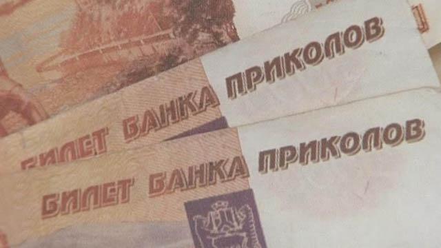 Москвич купил телефон закупюры «банка приколов»