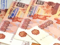 Мужчина, сбывавший фальшивые банкноты в Самаре, задержан в Москве