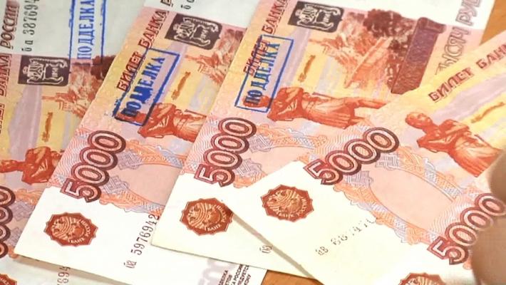 В российской столице словили мужчину сфальшивками наполтора млн — Волк