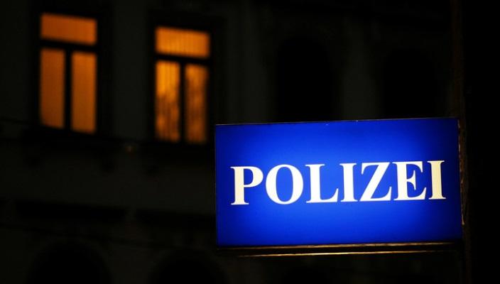 ВоФранкфурте навокзале мужчина ранил ножом четверых человек