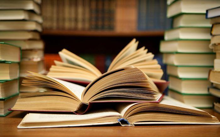книги учеба