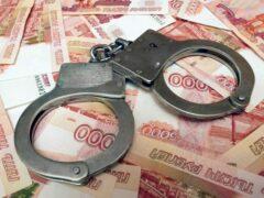 В Краснодаре арестованы банкиры, незаконно обналичившие 1,2 млрд рублей