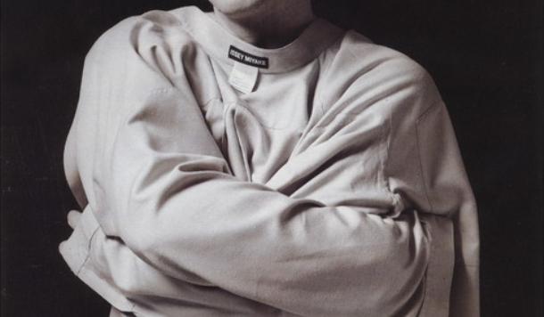 ВНовосибирске «кировский стрелок» направлен напринудительное лечение