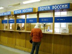 Жительница Челябинской области засудила Почту России за медлительность
