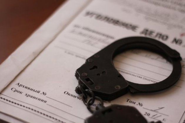наручники уголовное дело