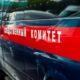 В Новой Москве погиб мужчина, которого приняли за магазинного вора