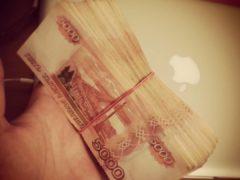 В Калининграде риелтор присвоил 1,5 миллиона рублей