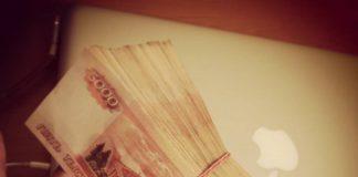 _деньги
