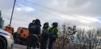 __ДПС полиция ДТП