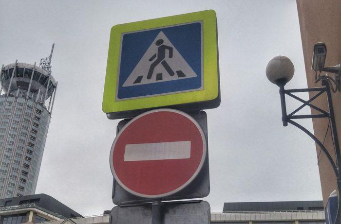 Напереходе вБрянске троллейбус сбил пенсионерку