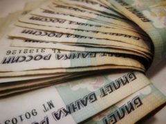 «Банкир» обманул жительницу города Юрьевец