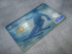 У жителя Ейского района приятели украли банковскую карту и сняли с нее 100 тысяч рублей