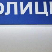 Житель Барнаула требовал выкуп за похищенные автомобильные номера