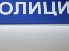 В Белогорске по «горячим следам» задержали грабителей