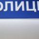 В Алтайском крае задержали похитителя проводов