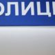 В ДТП под Красноярском погиб 86-летний пенсионер