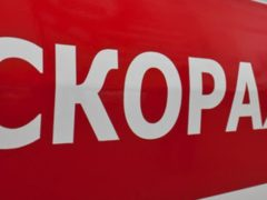 В Иванове автоледи на иномарке сбила велосипедиста