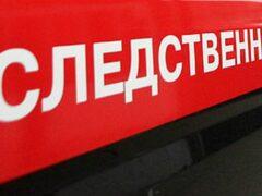 Житель Ивановской области с шампуром напал на приятеля