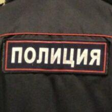 В Кузбассе мужчина погиб при падении с четвертого этажа