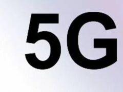 В Скандинавских и Балтийских странах совместно работают над запуском сети 5G