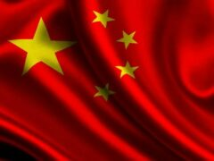 Китай намерен упростить для IT-компаний процедуру IPO