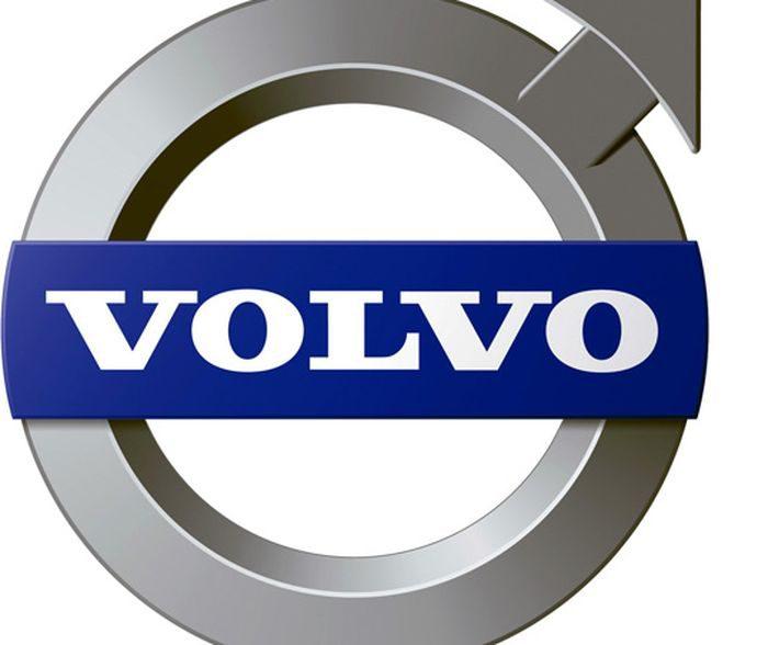 Названа цена нового универсала Вольво V90