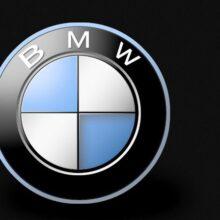 Компания BMW сообщила о летнем обновлении некоторых моделей