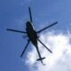 Вертолет Robinson пропал в Югре, на борту находятся два человека
