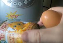 яйцо разбить