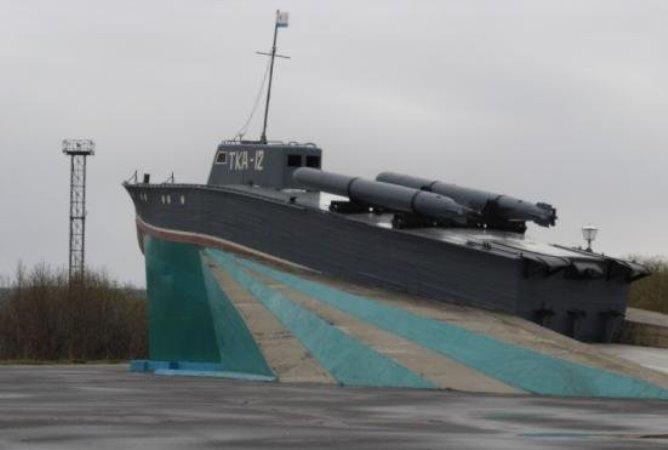 катер торпедный мемориал