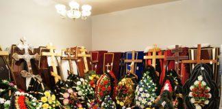 ритуальные услуги венки