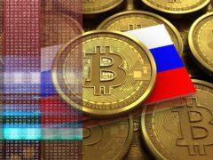 РосКриптоНадзор, Федеральная служба по надзору применения блокчейн технологии, эмиссии криптовалют и криптотокенов