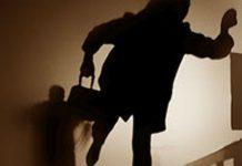 нападение грабитель
