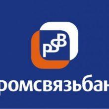 «Промсвязьбанк» заработал за 11 месяцев 16 млрд чистой прибыли