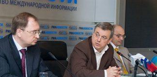 ректоры Кропачев Кузьминов Реморенко
