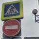 «Хонда» сбила пешехода на переходе в Ростове