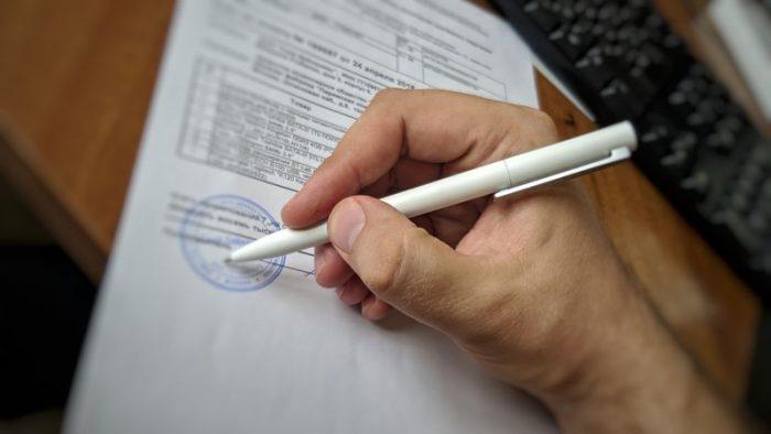__ документ, письмо, ручка