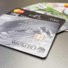 Дебетовые карты: ориентир на потребительские запросы