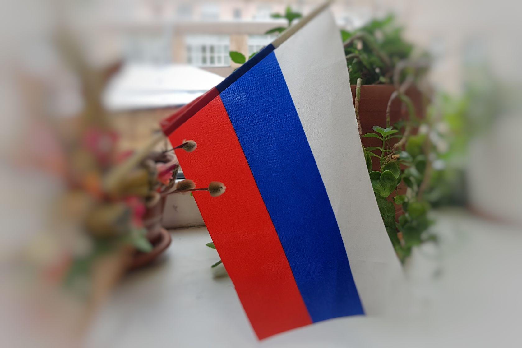 __Россия, флаг, триколор