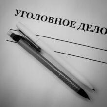 Преподаватель кузбасского вуза пойдет под суд за взятку от студента