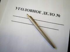 Стажер похитила все деньги из кассы магазина в Севастополе
